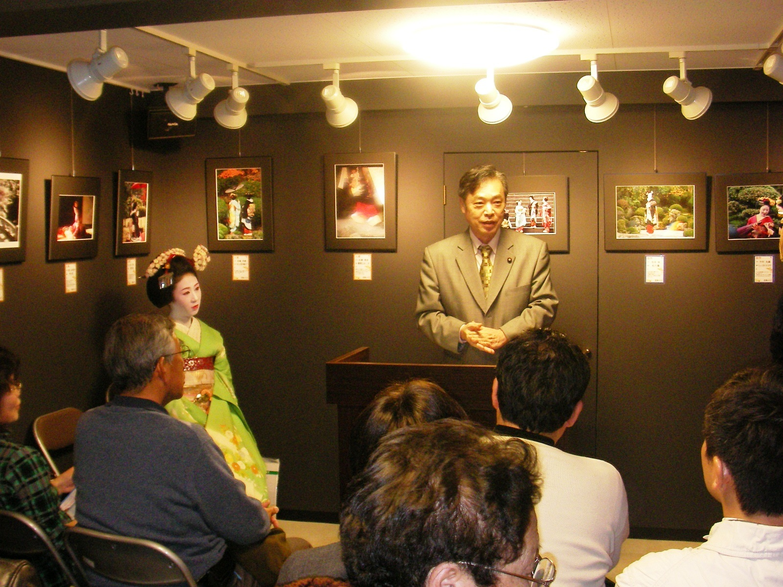 舞妓と紅葉撮影会表彰式