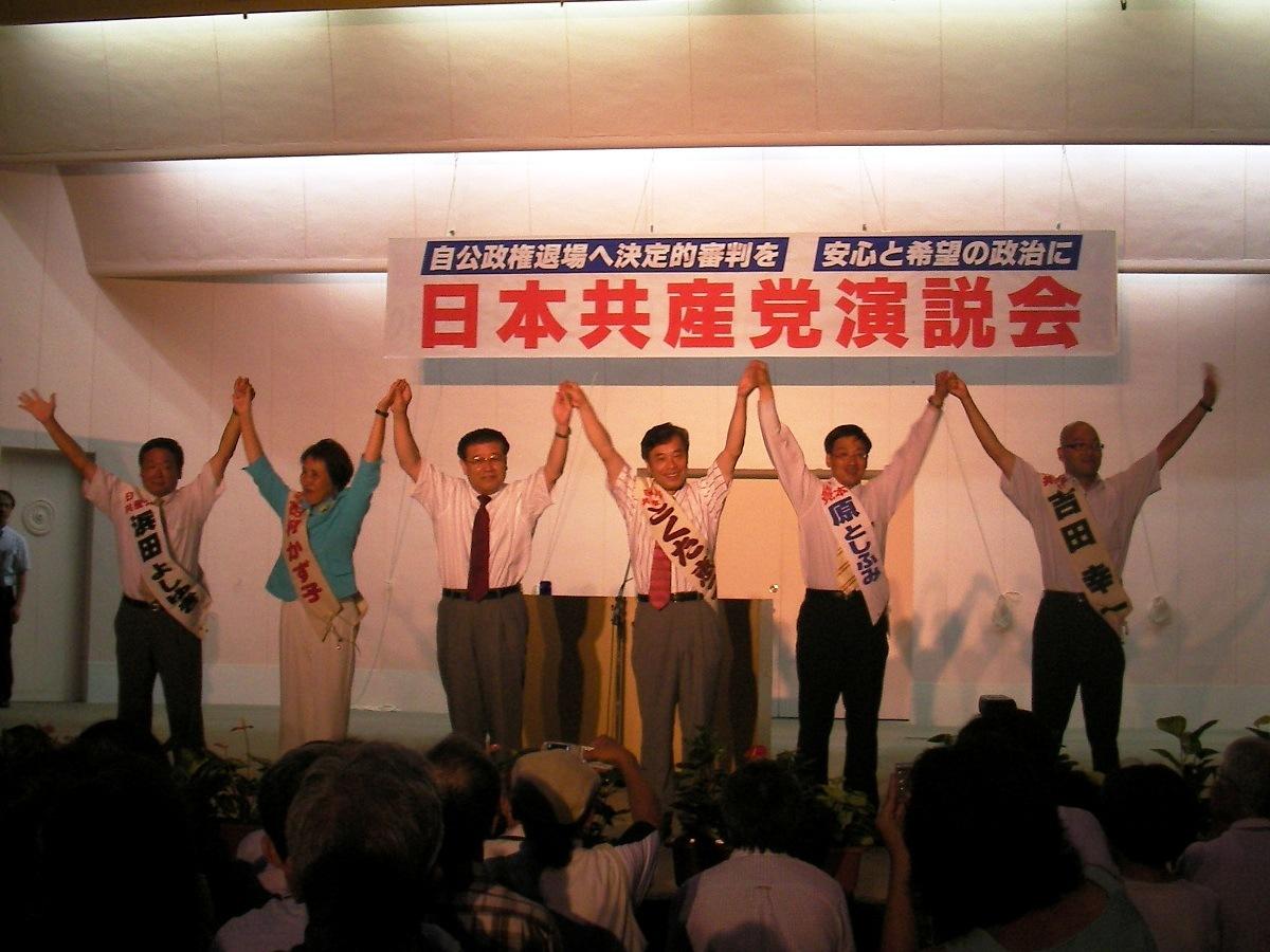 円山音楽堂で大演説会