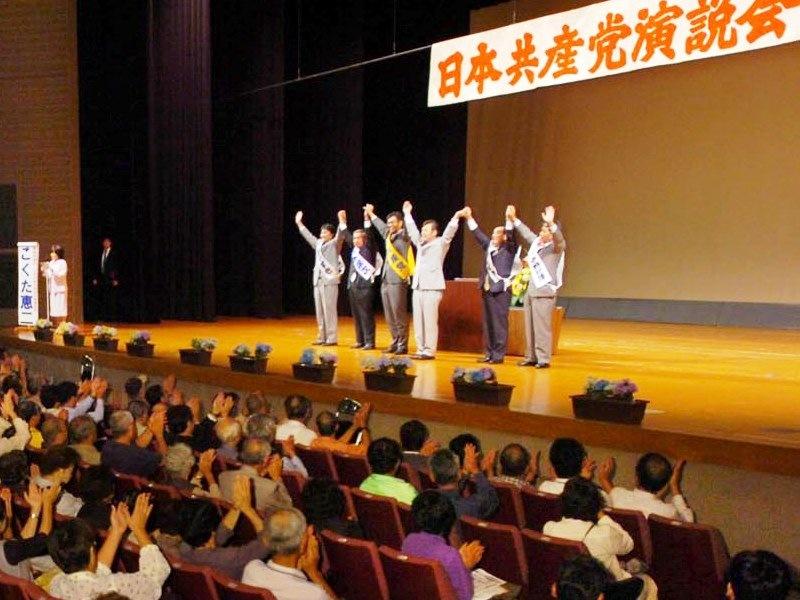 堺市で演説会