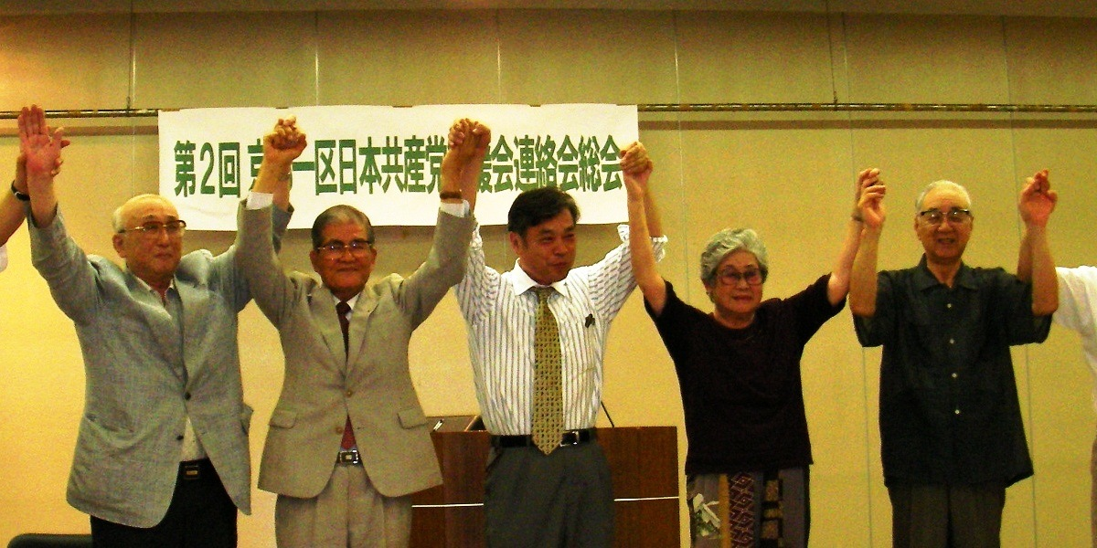 京都一区後援会総会