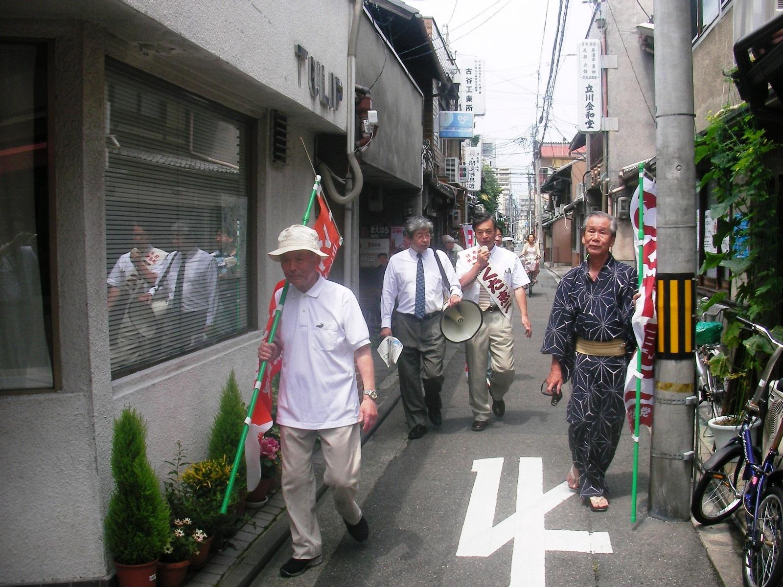 下京区の有隣学区で練り歩き