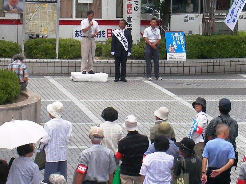 大阪9区 村上ひろみつ候補と演説