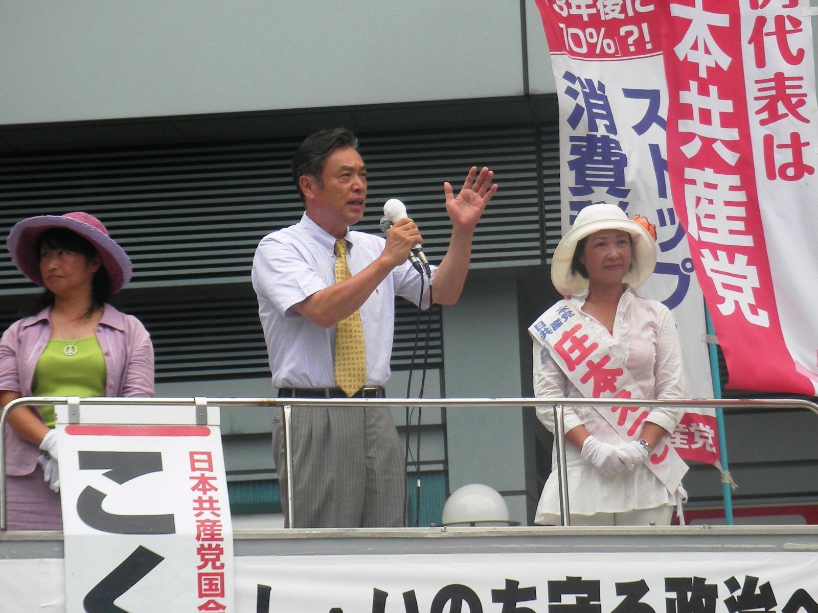 兵庫8区 庄本えつ子候補の応援演説
