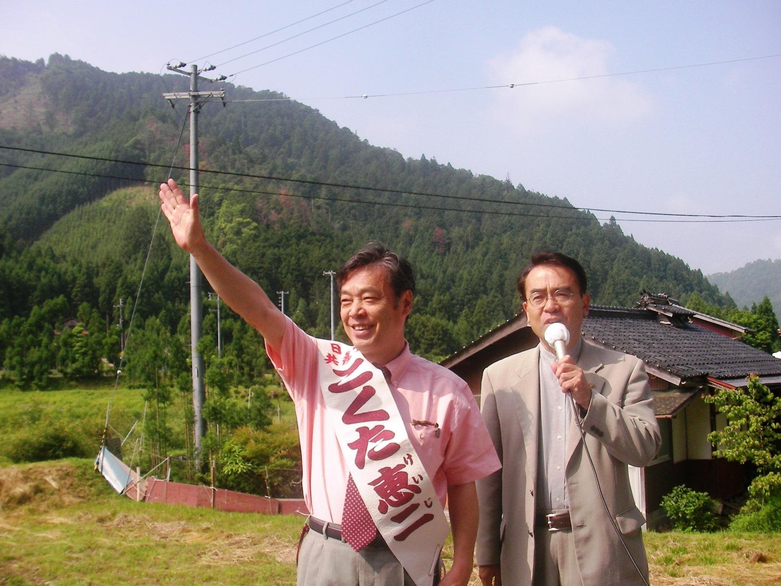 京都小野郷地区で宣伝