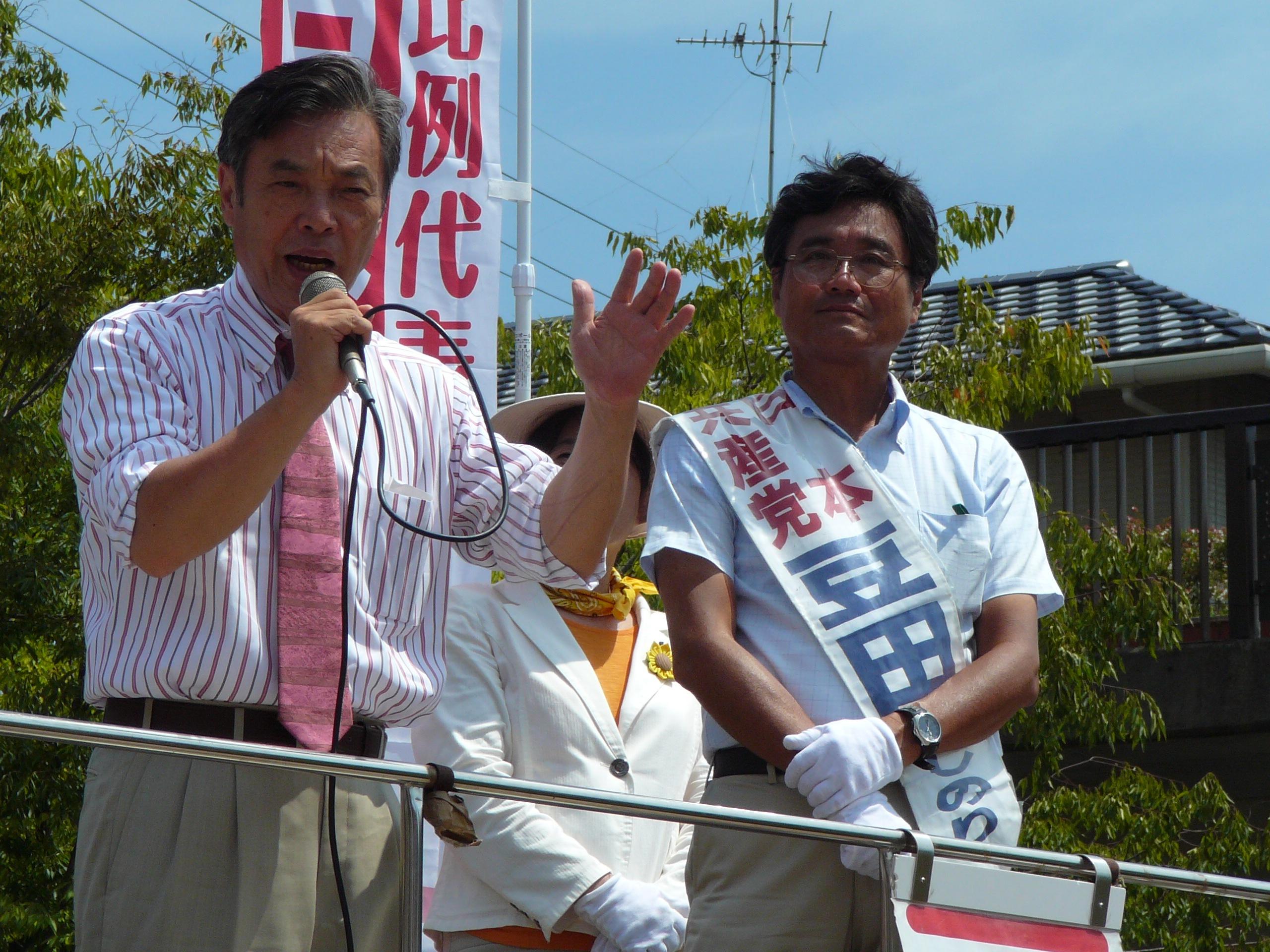 奈良3区 豆田よしのり候補の応援演説