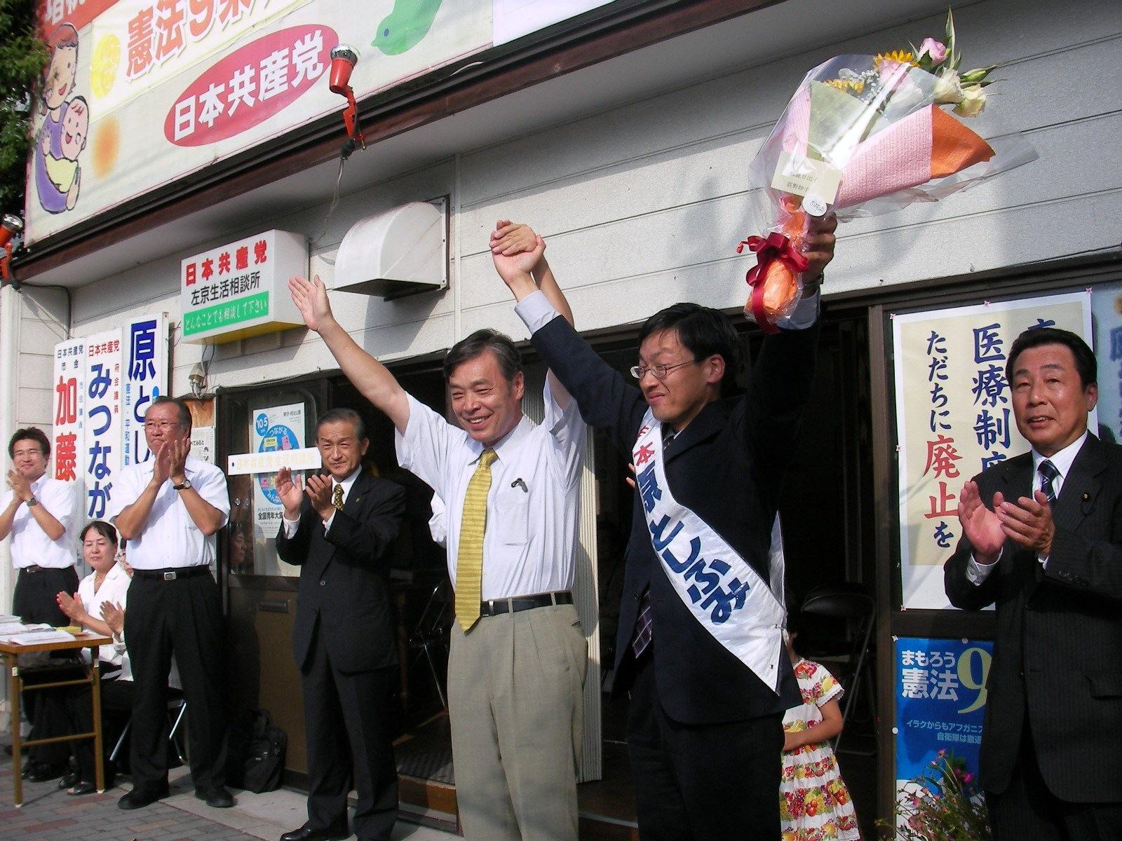 京都二区事務所開き