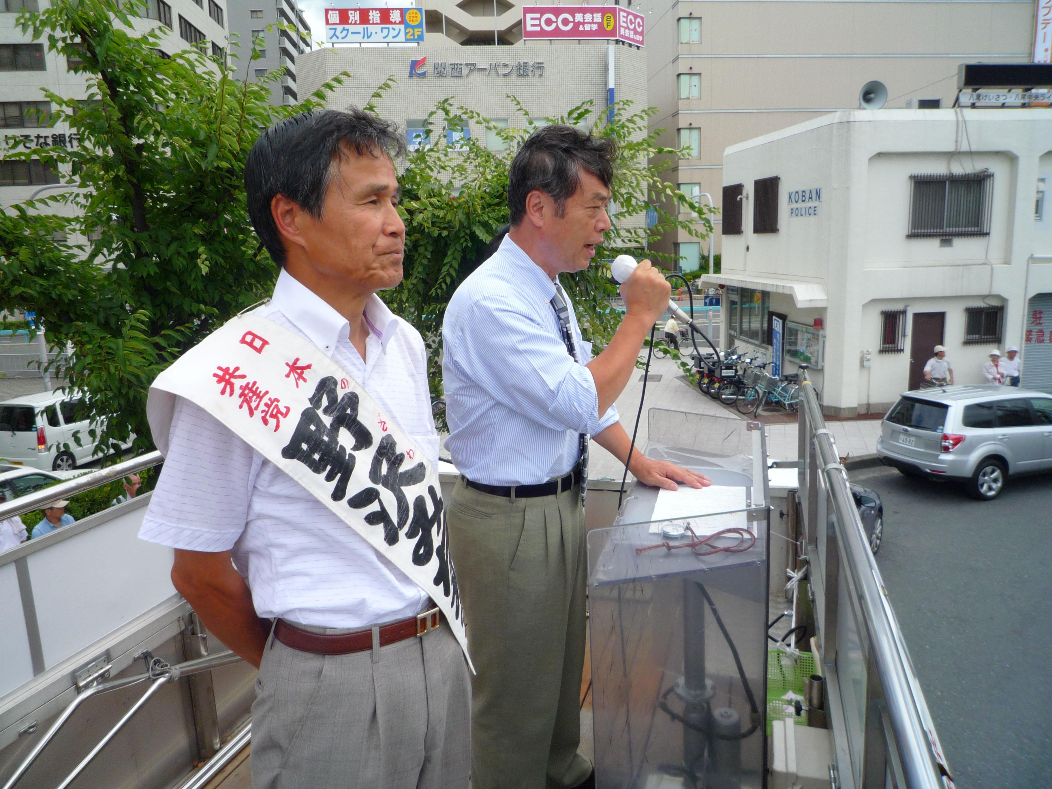 大阪14区で街頭演説会