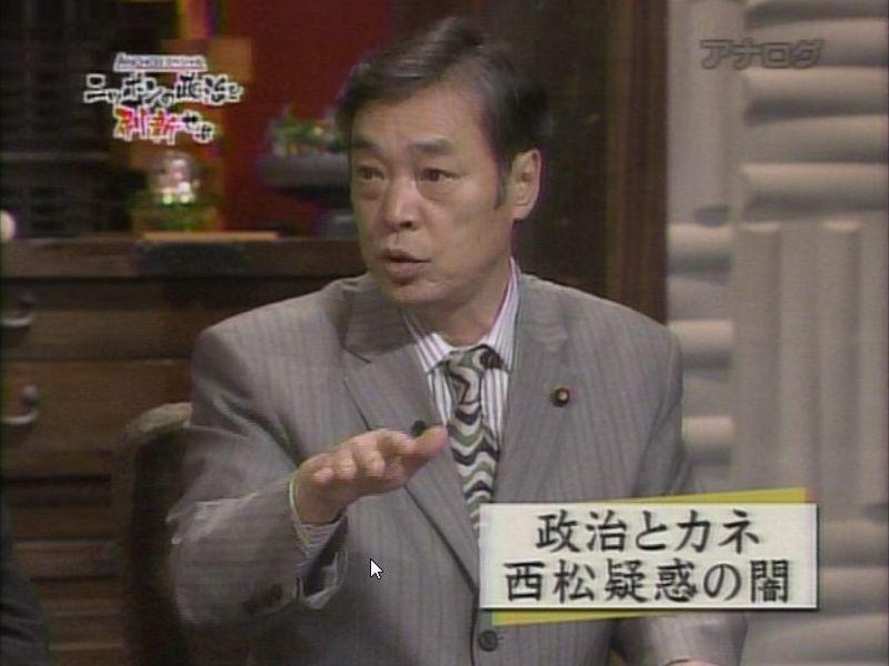 関テレ「ニュースアンカーSP」