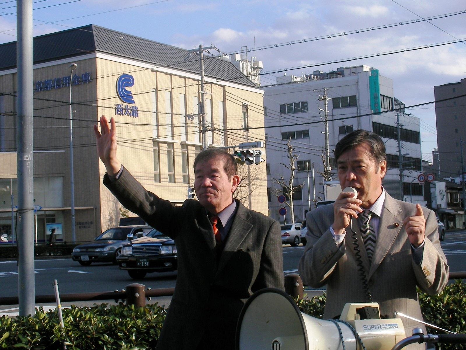 下京区議選に森野さん立候補