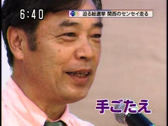 選挙活動TV