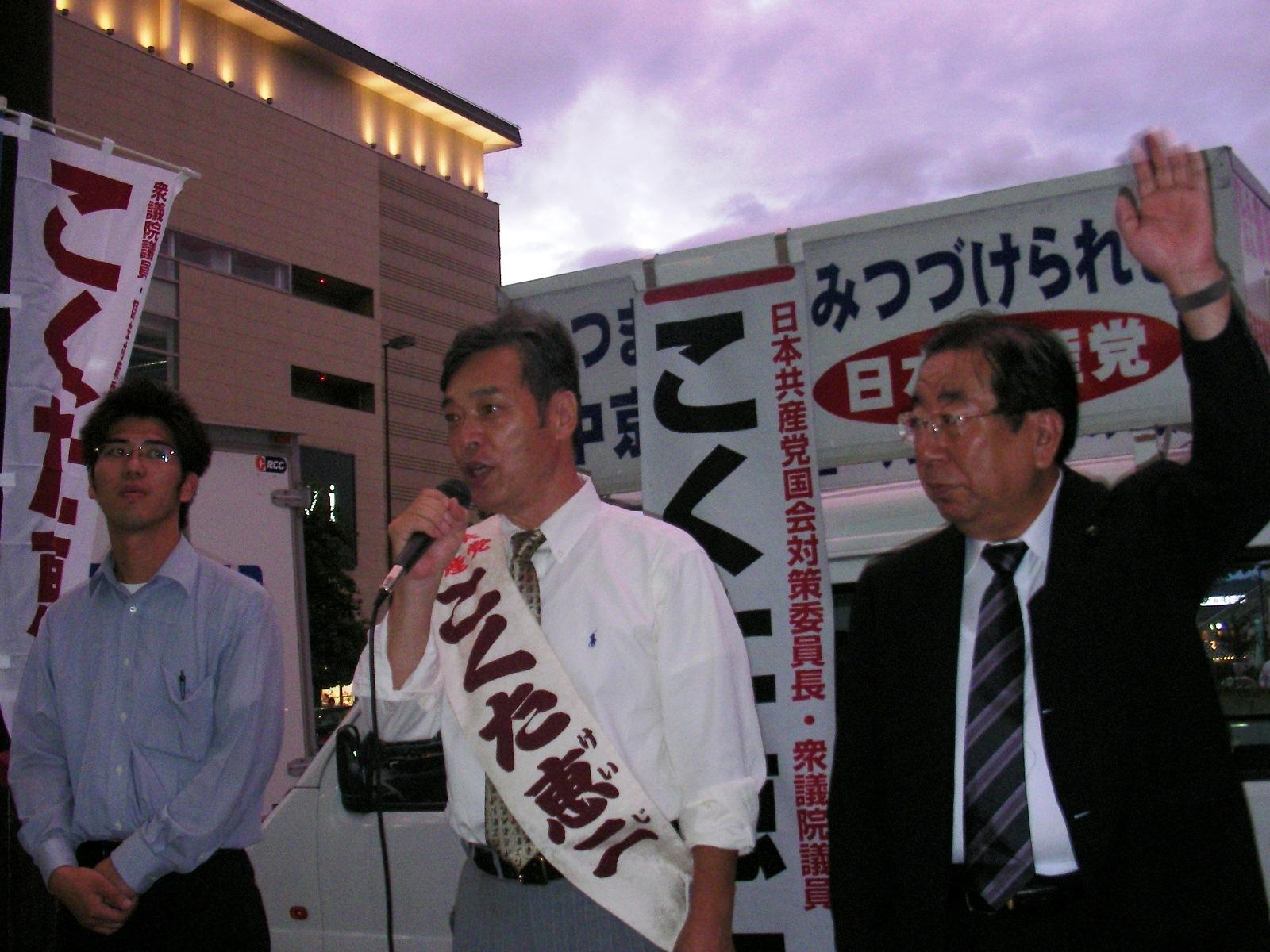 京都一区「必勝」街頭演説