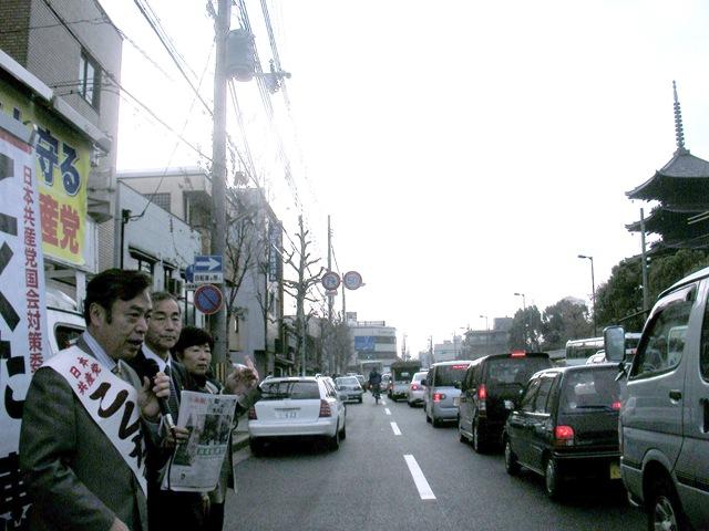 終い弘法で街宣