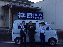 s-1018ooyamazaki kannbara 2.jpg