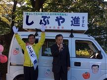 s-1018ooyamazakisibuya.jpg