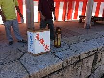 s-1025gennbakunohi.jpg