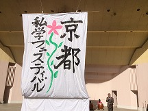 s-1116sigaku fuesu.jpg