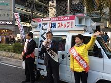 s-1119kyoutoeki mae.jpg