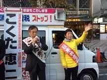 s-1119kyoutoekimae.jpg