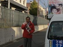 s-1120futyoumamaiku.jpg