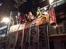 s-1121kyoutoeki.jpg