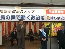 s-1122harazimusyo.jpg