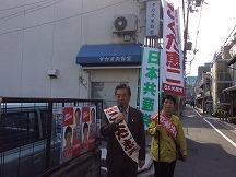 s-1122simogyou.jpg