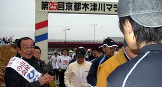 木津川マラソン