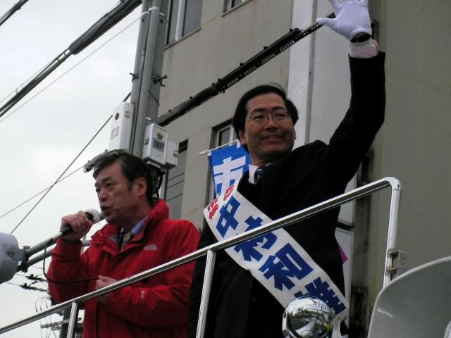 http://www.kokuta-keiji.jp/media/file_20080216T172535883.jpg