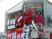 070113長岡京市長選挙竹林みつみ