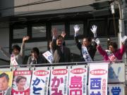 070322右京
