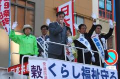 070330穀田氏遊説、広島市