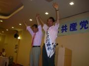 07参院選新潟武田候補と2
