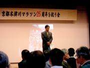 071117木津川マラソン