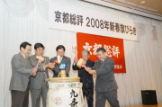 20080105-03