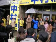 京都市長選挙出発式