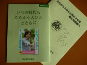 DSCN1685