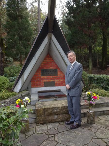 京都解放戦士の墓使用