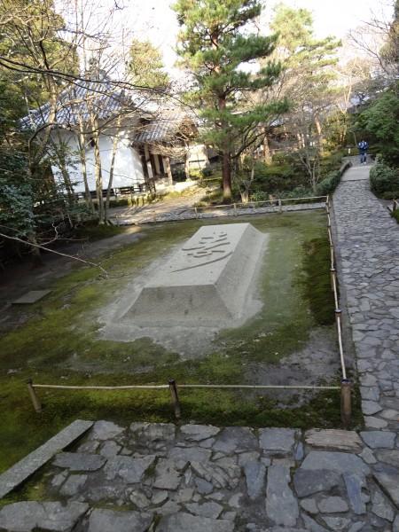 白砂壇寿使用