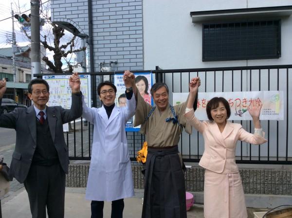 そろい踏み上京診療所