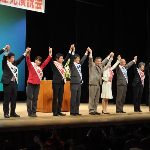 岡山演説会