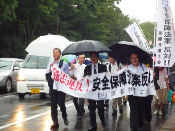 22弁護士会パレード