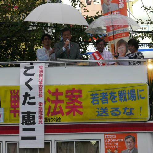 東大阪での訴え