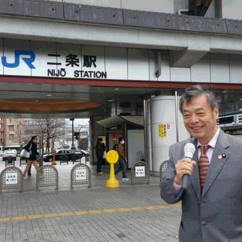二条駅前宣伝