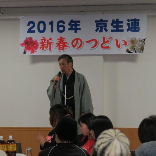 20160109183755