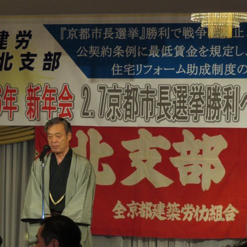 建設アスベスト訴訟で一緒にたたかっている大河原としたか弁護士も駆けつけ、挨拶されました。   なお、京建労北支部の旗開きに出席した後、民主商工会京都南支部の新春交流会に参加しました。