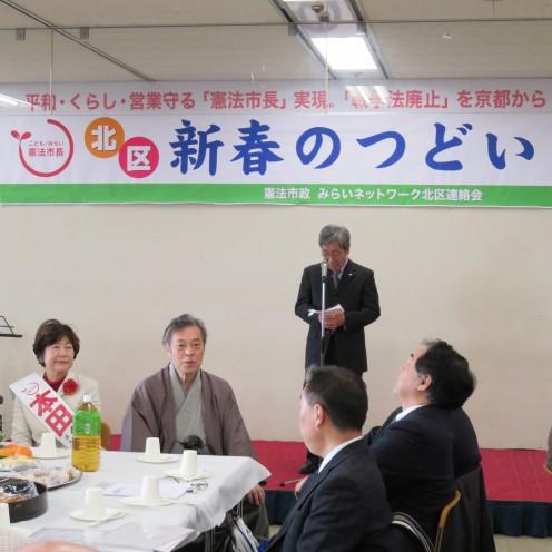 吉田実北上地区労議長の開会あいさつ