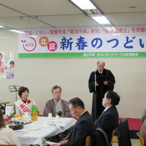 宗教者の立場から訴えられた後藤正敏牧師