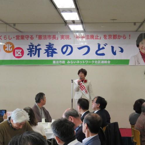 本田久美子京都市長選挙予定候補が訴えました。