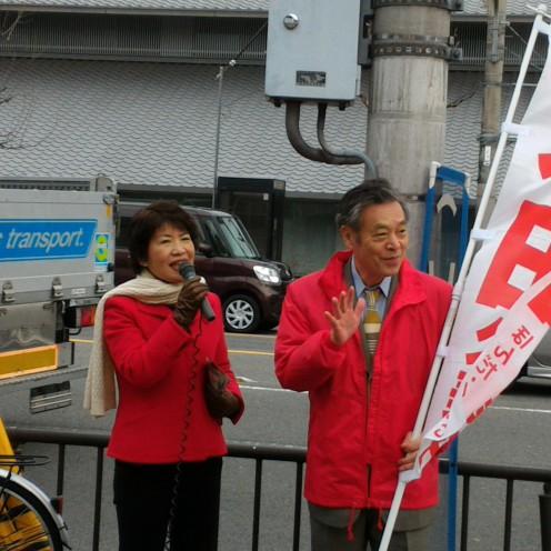 本田久美子さん必勝の訴えをする、 下京区の西脇郁子府会議員