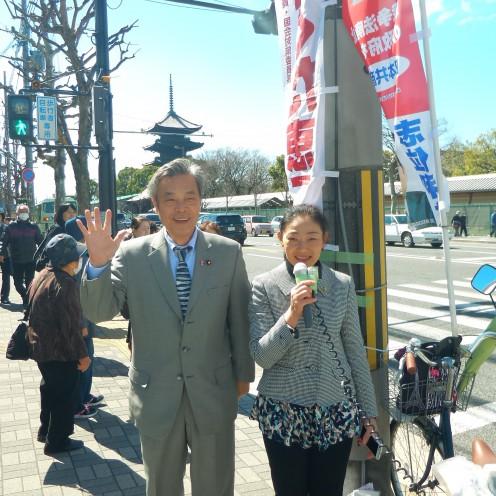 今日は、森田ゆみ子京都市会議員と一緒に街宣です。